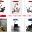 ขาจับร่มกันแดดกันฝน (รุ่นยืดขยายได้) thumbnail 4