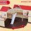 บ้านกระต่าย Anbeiya v.1 ส่งฟรี thumbnail 2
