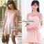Lady Sweet Chic Day-to-Night Mini Dress thumbnail 1