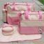 กระเป๋าสัมภาระคุณแม่ 5 ชิ้น Mummy (High-End รุ่น Huayao) สีชมพู thumbnail 1