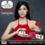 Beauty White Vampire soap 80 g.เนรมิตรผิวใส thumbnail 2