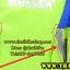 กระเป๋ารัดแขนสำหรับ ใส่มือถือ RSB thumbnail 11