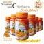 วิตามินซี ไคโต ซี Chito C dietary supplement product thumbnail 1