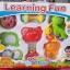 เขย่ามือ เด็กเล็ก Baby Rattle learning fun 8 ชิ้น ส่งฟรี thumbnail 1