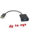 สายแปลง display port ออก VGA สายยาว20cm ใช้ได้ 100 %