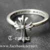 แหวนChrome Hearts Sacred Cross
