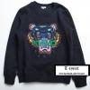 เสื้อKenzo Tiger Jumper Sweater ใส่ได้ทั้งผู้ชายและผู้หญิง