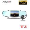 Anytek T2 กล้องติดรถยนต์ 2กล้อง 170º จอ5นิ้ว เป็นกล้องถอยหลังได้ด้วย