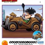 MECHA COLLECTION DRAGONBALL VOL.5 YAMCHA S MIGHTY MOUSE