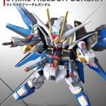 รอเข้าสต๊อก SD EX-STANDARD 006 STRIKE FREEDOM GUNDAM