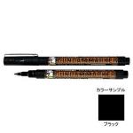 [GM20] ปากกาตัดเส้น (สีดำสูตรน้ำ)