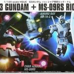 HGUC 1/144 G-3 GUNDAM VS CHARS RICK DOM