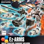 HGBC 1/144 Ez-ARMS