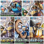 CHOPPER ROBO SUPER FULL SET 2