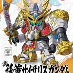 017 SHIN SONSAKU PHYSALIS GUNDAM