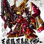 BB362 TENSHIHO SHIBAI SAZABI