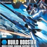 HGBC 01 BUILD BOOSTER