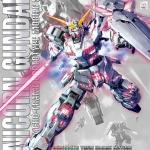 เปิดจอง MG 1/100 Unicorn Gundam (Red or Green Frame Twin Frame Edition) Titanium Finish