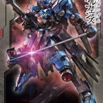 1/100 FULL MECHANICS GUNDAM VIDAR