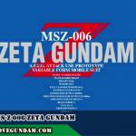 PG 1/60 MS-Z-006 ZETA GUNDAM
