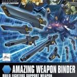 HGBF 007 Amazing Weapon