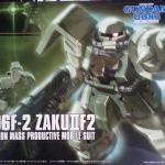 HGUC 1/144 F2 -ZAKU (ZEON TYPE )
