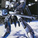 MG 1/100 MSZ-006C1 ZETAPLUS