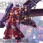 """รอเข้าสต๊อก MG 1/100 ZAKU HIGH MOBILITY TYPE """"PSYCHO ZAKU"""" Ver.Ka [GUNDAM THUNDERBOLT]"""