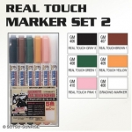 ชุด Gundam Marker R.TOUCH SET2
