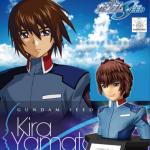 FIGURE-RISE BUST KIRA YAMATO