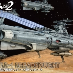 STAR BLAZERS 2202 1/1000 DREADNOUGHT