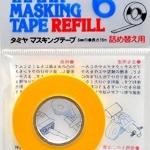 Tamiya 6mm Masking Tape Refill