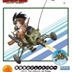 MECHA COLLECTION DRAGONBALL VOL.4 SON GOKOU S JET BUGGY