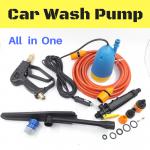 Car Wash Pump รุ่น MS-6B
