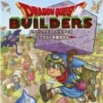 PS4: Dragon Quest Builders Alefgard o Fukkatsu Seyo (Z3)(JP)