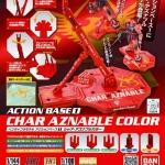 Bandai Action Base 1 Char Aznable Ver