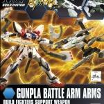 HGBC 1/144 GUNPLA BATTLE ARM ARMS