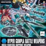 HGBC 006 Battle Weapons