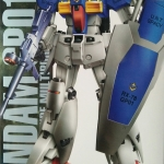 MG 1/100 GUNDAM GP01-FB(COATING VERSION)