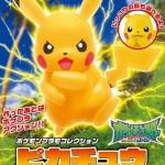 Pokémon PLAMO COLLECTION 41 SELECT SERIES PIKACHU