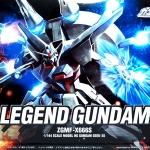 HG 1/44 LEGEND GUNDAM
