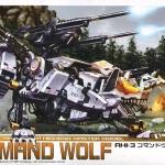 ZOIDS 1/72 COMMAND WOLF