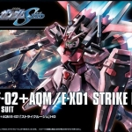 HGCE 1/144 STRIKE ROUGE