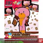 HG 1/144 PETIT'GGUY BITTERSWEETBROWN & CHOCOLATE