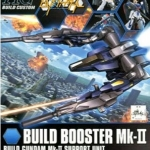 HGBF 003 BUILD BOOSTER MKII