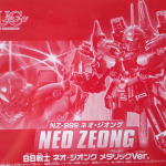P-Bandai BB Senshe Neo Zeong [Metallic Finish Ver.]