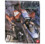 UCHG 1/35 CORE - FIGHTER