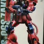MG 1/100 MS-06S ZAKU II (COATING VERSION)
