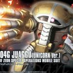 HGUC 1/144 JUAGGU (UNICORN VER.)