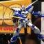 MG 1/100 GUNDAM ASTRAY BLUE FLAME D thumbnail 6